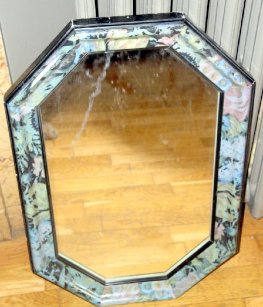 Nouveau miroir blog z dio for Miroir zodio