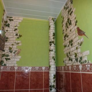 Mes toilettes nature blog z dio - Decoration toilette nature ...