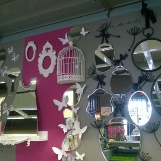 Les miroirs se racontent des histoires blog z dio for Miroir zodio