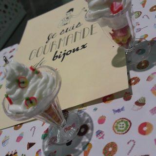 """Les kits """" La petite épicerie"""""""