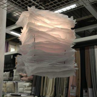 Suspension Papier