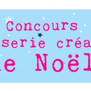 Concours Pâtisserie créative de Noël !