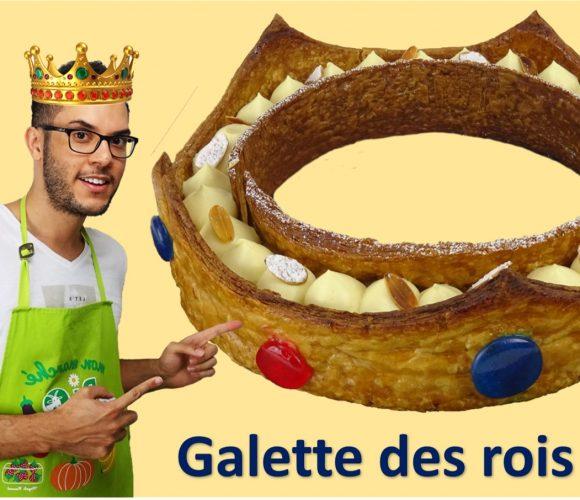 GALETTE DES ROIS 2019