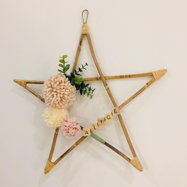 Les jolies étoiles de fin d'année !