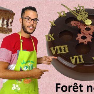 FORET NOIRE REVISITEE