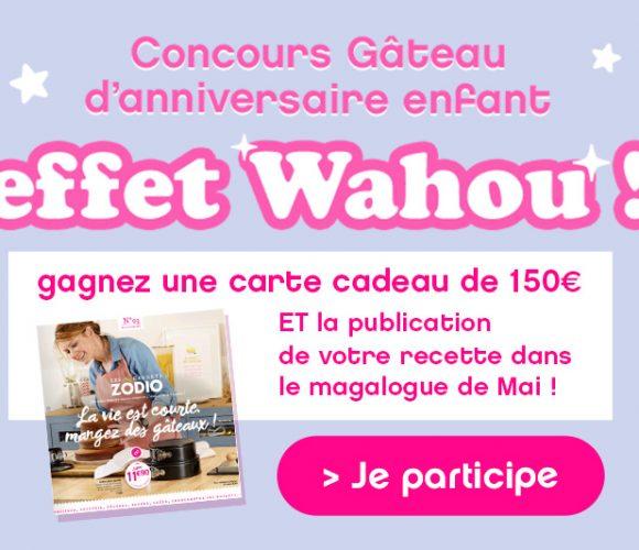 Concours Gâteau d'anniversaire enfant effet «Wahou» !!