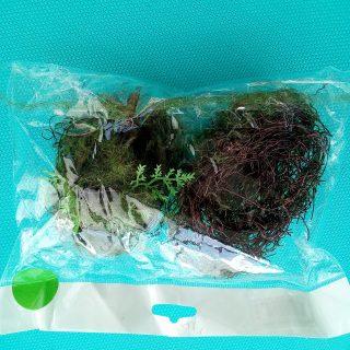 Boule végétale artificielle