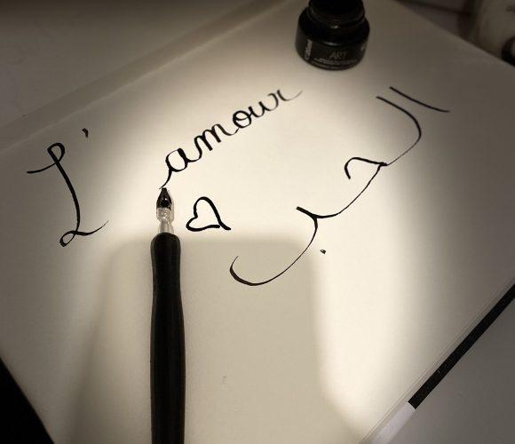 Découverte Calligraphie