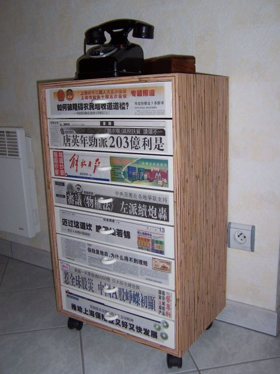 Recyclage artistique meuble tiroirs blog z dio for Meuble zodio